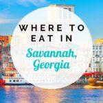 Savannah food tour